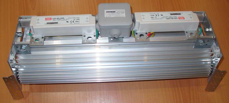 Светильник для гидропоники