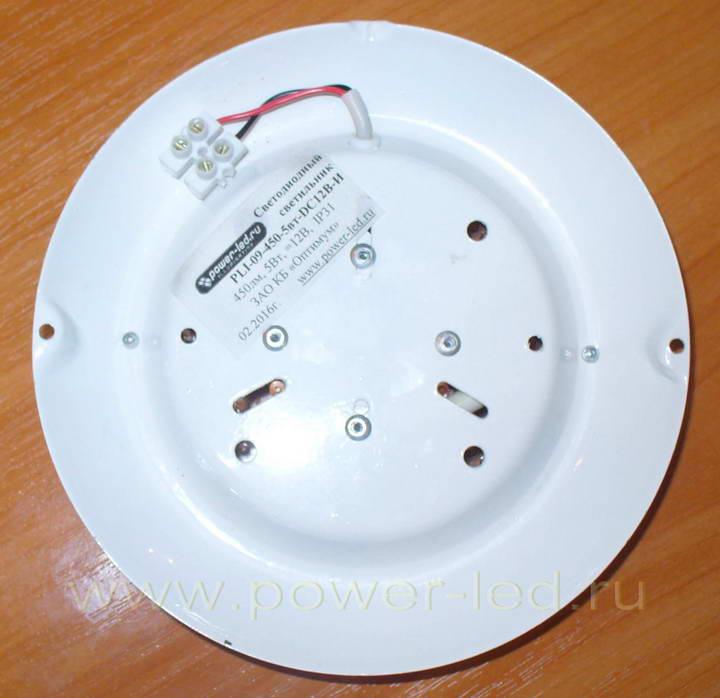 светильник для транспорта