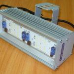 Прожектор 12В IP66